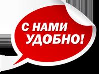 Рассрочка - интернет-магазин Navigator продажа шин, дисков, аккумуляторов, багажников, gps навигаторов, одежды.